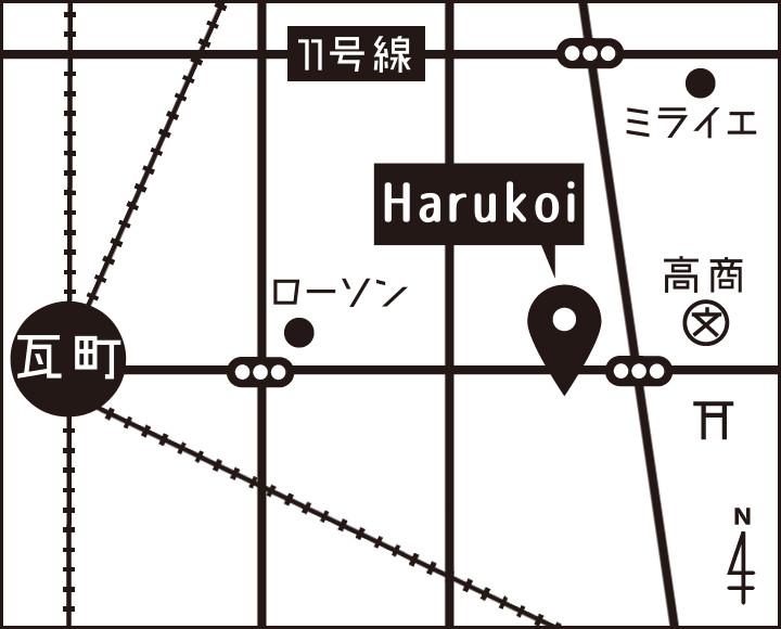 ハルコイまでのアクセス